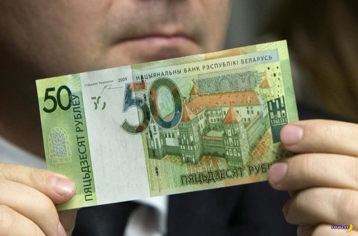 Белорусские рубли модифицируют!