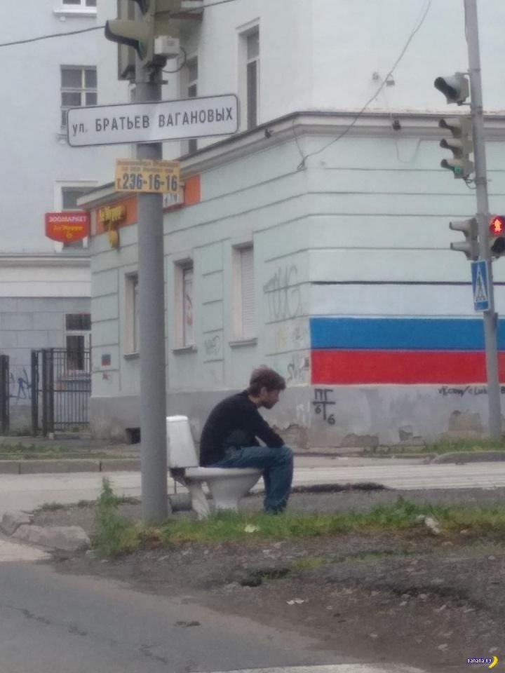 А тем временем в России - 158