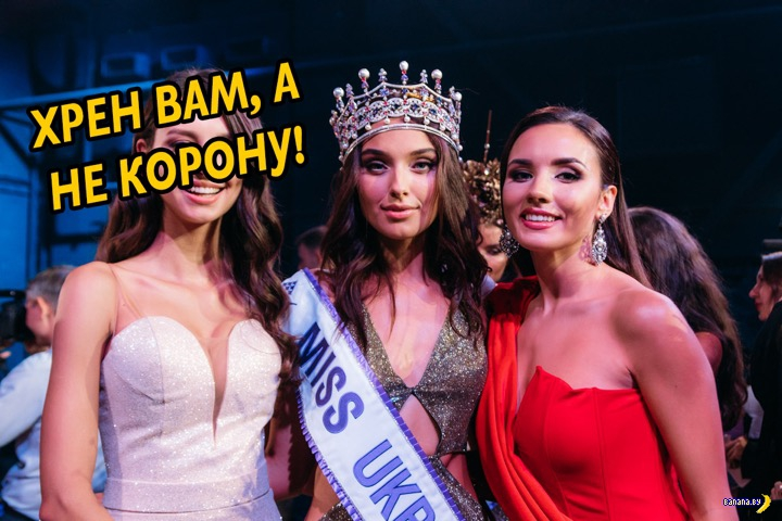 Мисс Украина 2018 не хочет отдавать корону!