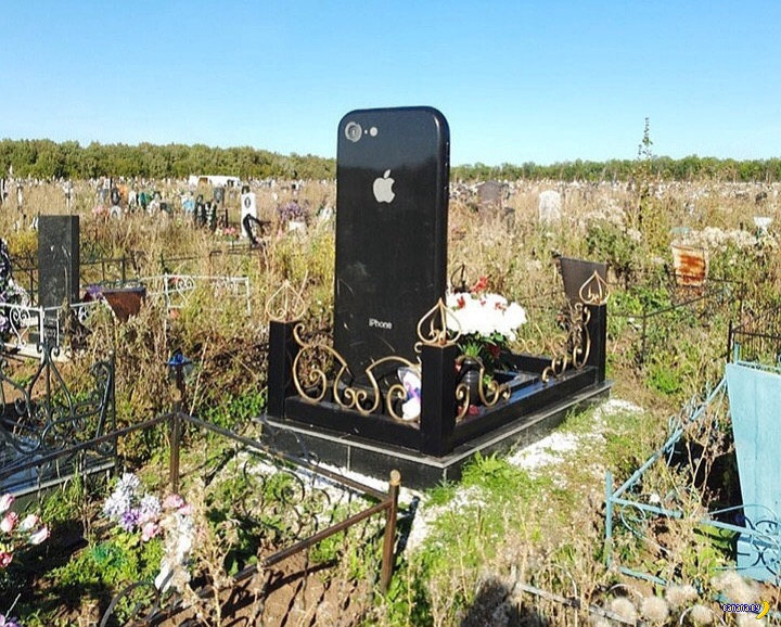 Похоронили под iPhone 7