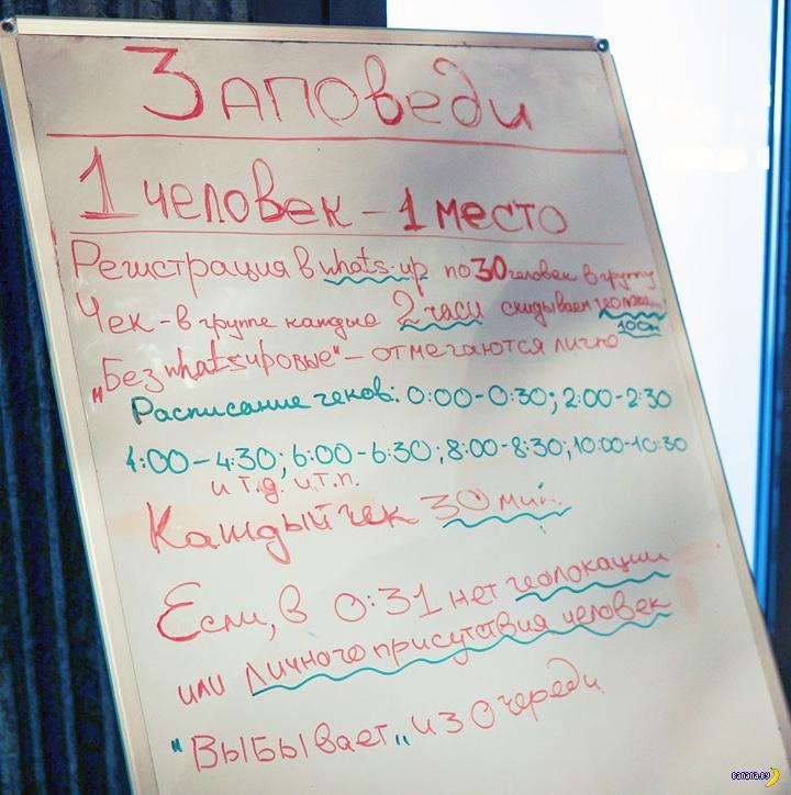 Московские айфонострадальцы
