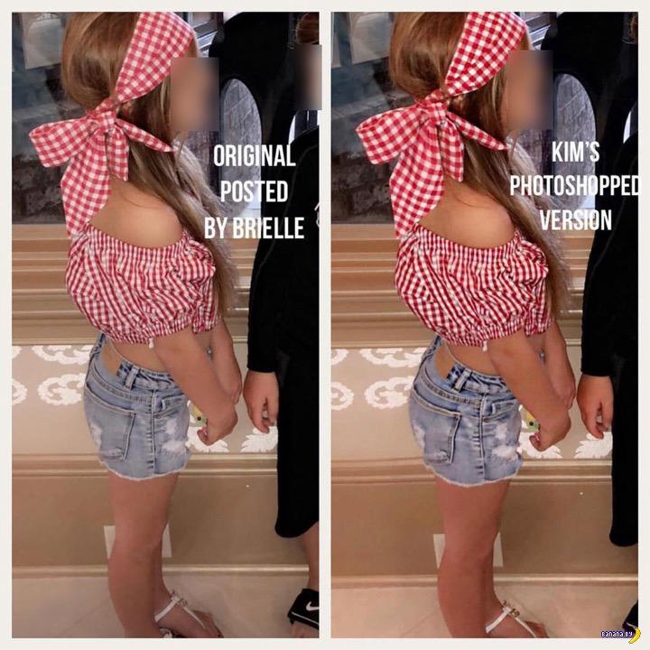 Скандал вокруг детской попы