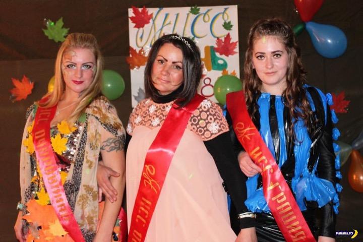 В сибирской колонии провели конкурс Мисс Осень