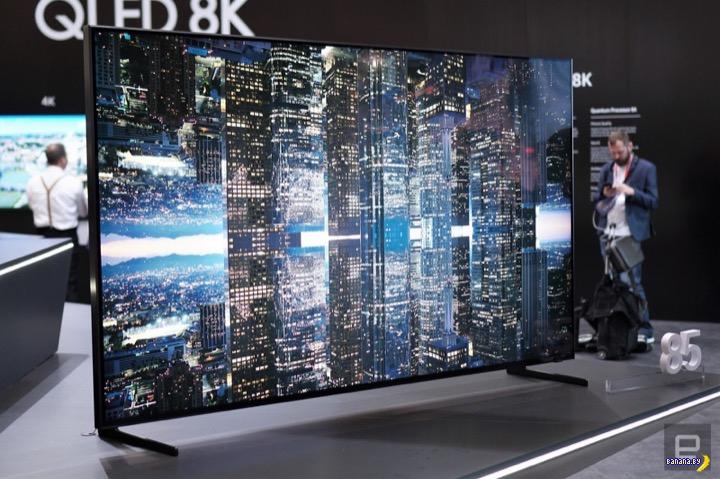 """Samsung начал продавать 85"""" телевизор 8К"""