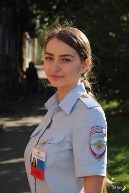 Няшки из российской полиции