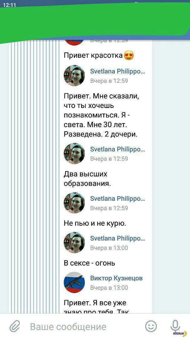 Очень плохая училка Светлана из Канска