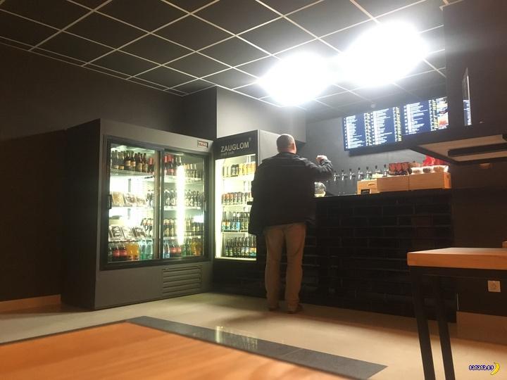 По пивку: крафтовый бар ZAUGLOM