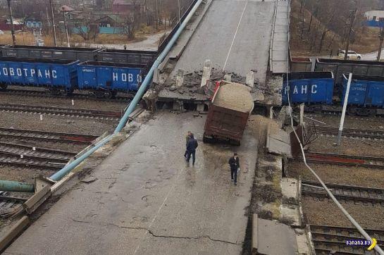 В Амурской области рухнул мост над железной дорогой