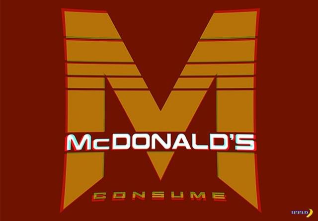 Логотипы современных компания на старый лад