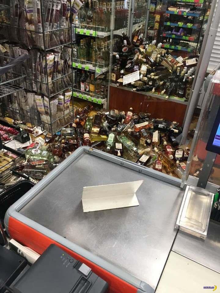 Гомельский бой алкоголя