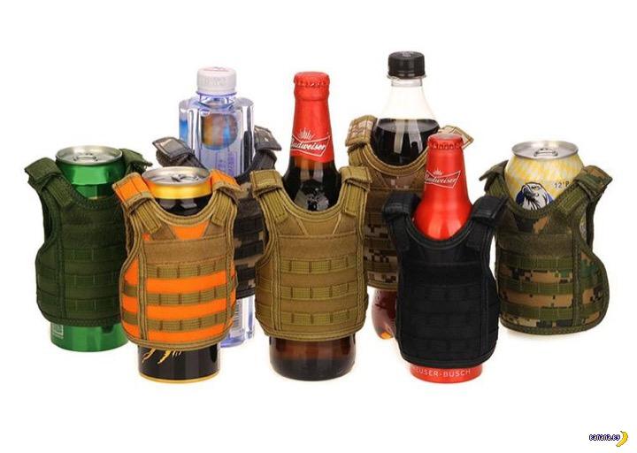 Тактические бронежилеты для пива и напитков