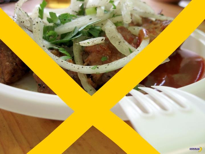 В ЕС запрещают одноразовую пластиковую посуду