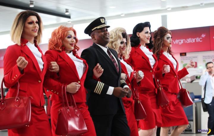 Авиакомпания Virgin запустит рейсы с ЛГБТ экипажами
