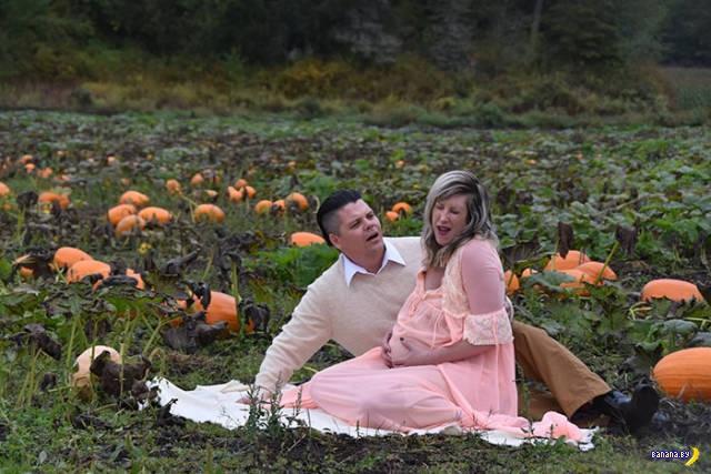 Фотосессия в честь беременности и Чужой