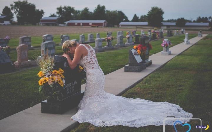 Невеста и мёртвый жених –странная история