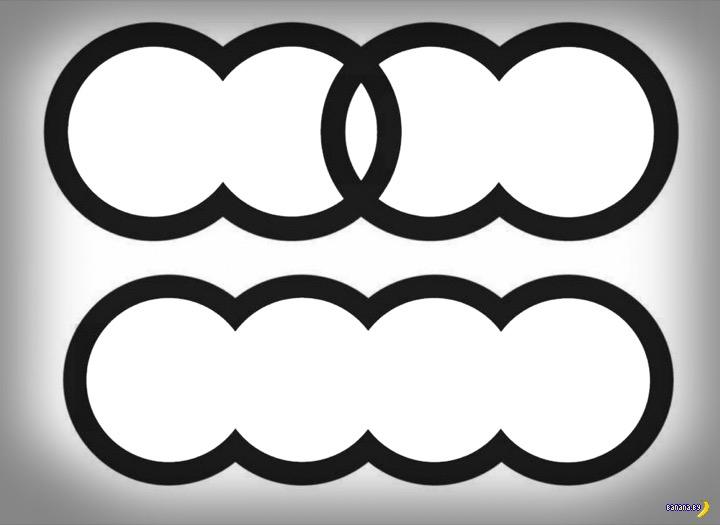 Компания Audi зарегистрировала два новых логотипа