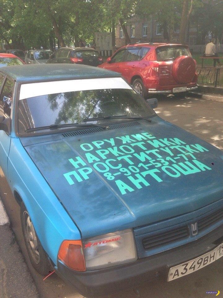 А тем временем в России - 160