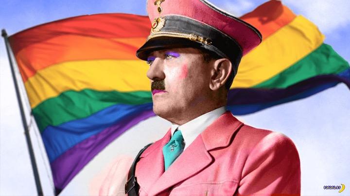 ЦРУ рассекретило документы о гомосексуальности Гитлера
