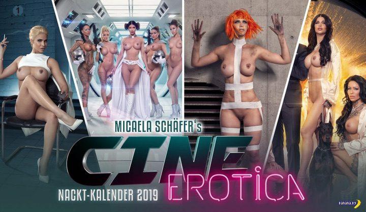 Микаэла Шефер и её календарь