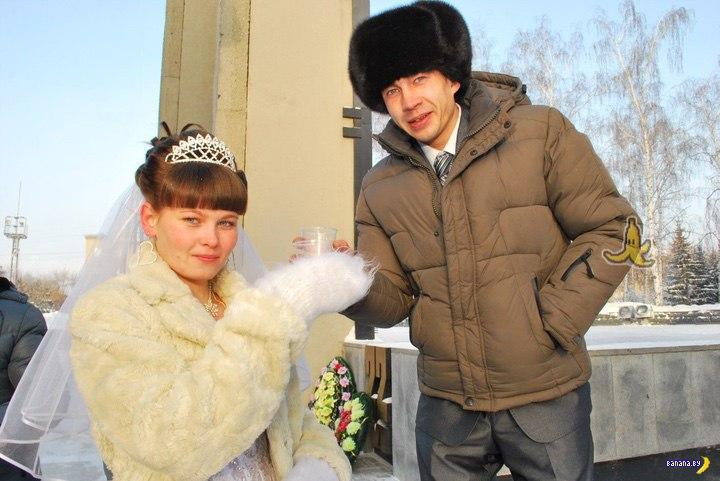 Свадебные кошмары - 63