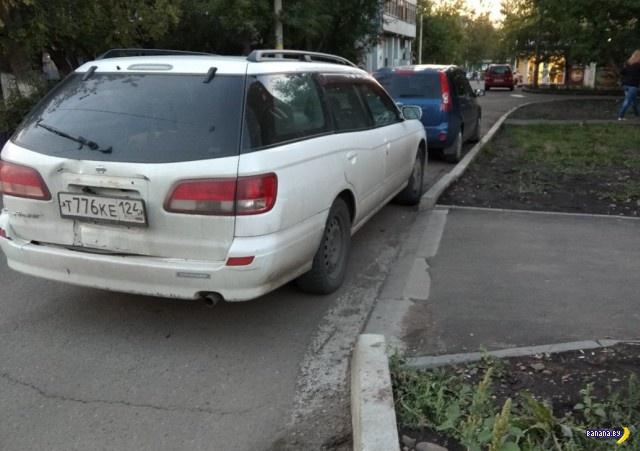 Мастерская парковка –лучшие работы!