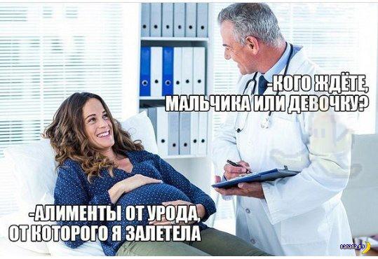 Яжематерьное - 20