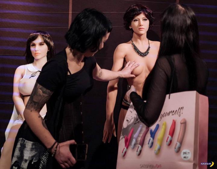 Выставка эротического хозяйства Venus Berlin 2018
