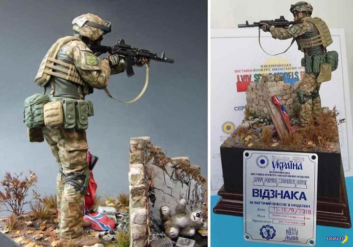 «Український доброволець 2014» в масштабе 1:16