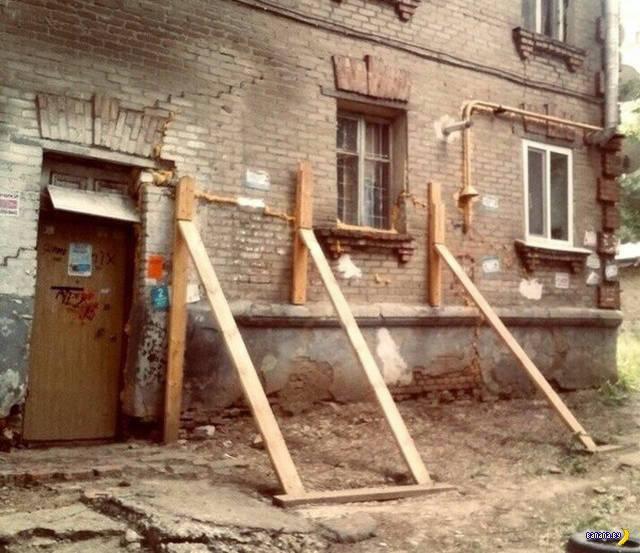 А тем временем в России - 162