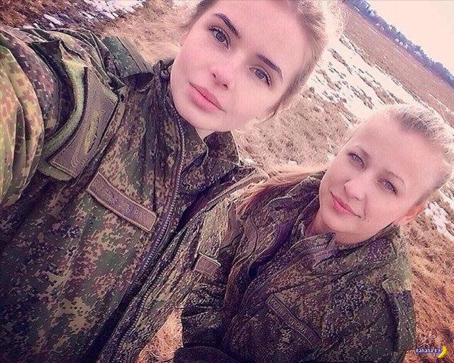 Сексуальные красотки из Армии России!
