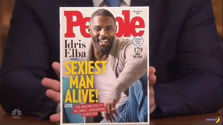 Самый сексуальный мужчина 2018 года по версии журнала People