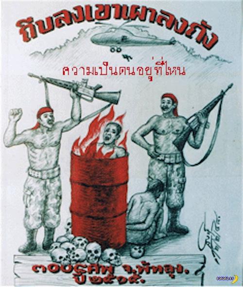 """""""Красные барабаны"""" – страшный способ казни"""