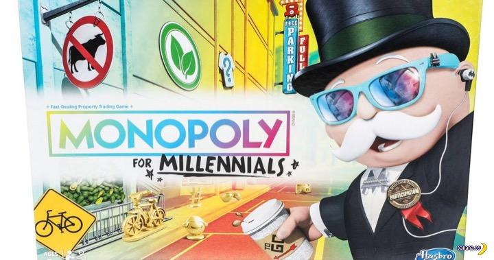 """Компания Hasbro перевыпустила игру """"Монополия"""""""