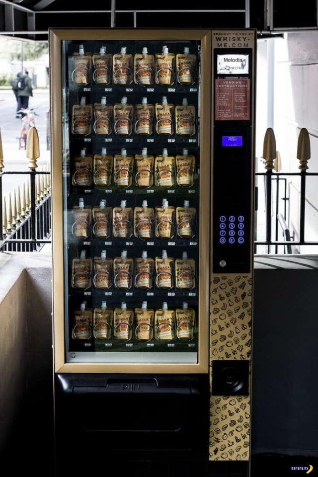 Вендинговая машина продаёт виски в Лондоне