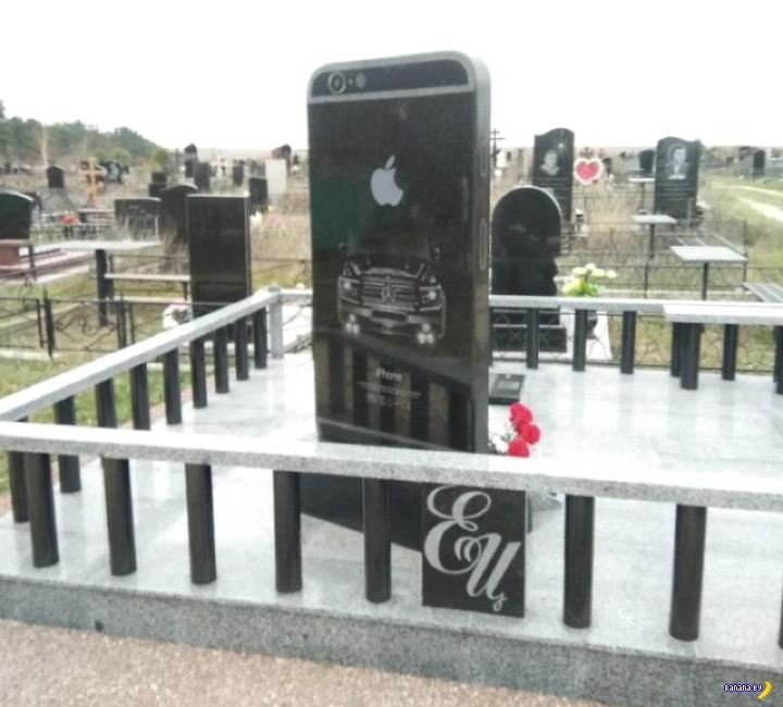 И снова могильный iPhone