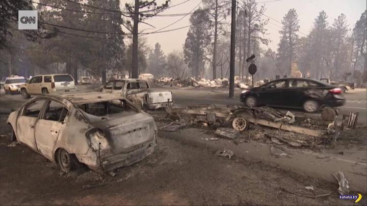 В Калифорнии после пожаров ищут погибших