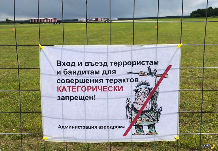 А тем временем в России - 163