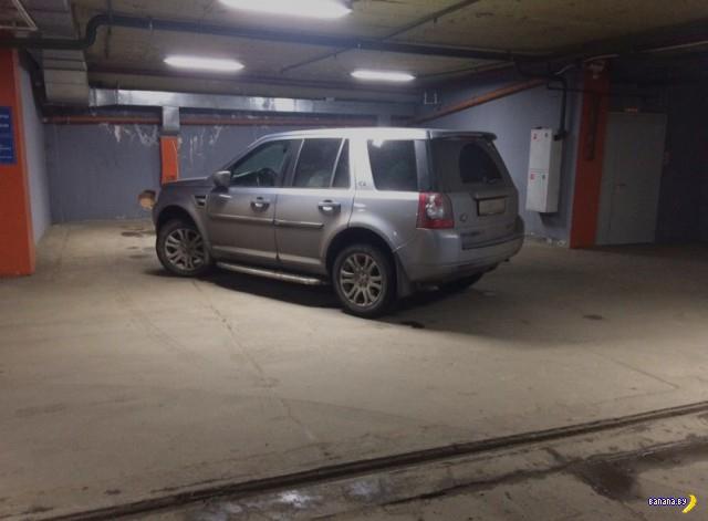 Трудности национальной парковки