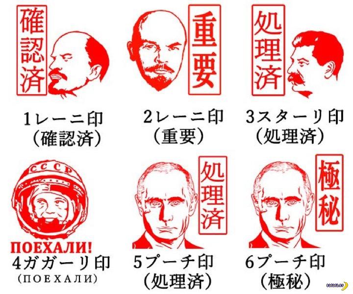 В Японии начали продавать странные печати