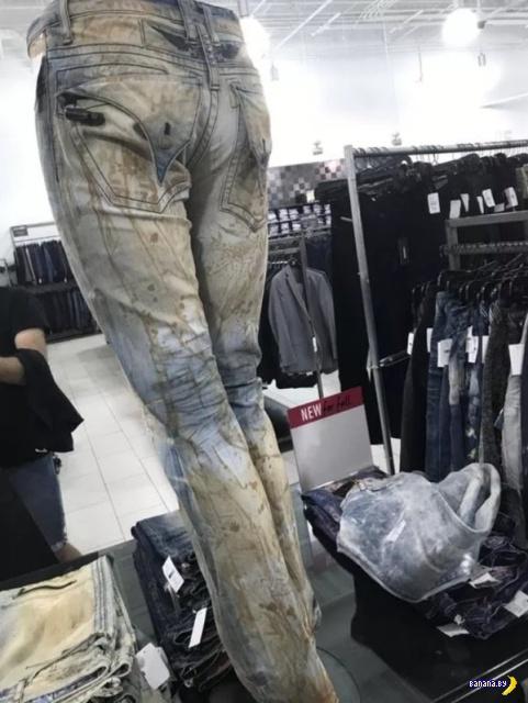 Такая модная мода!