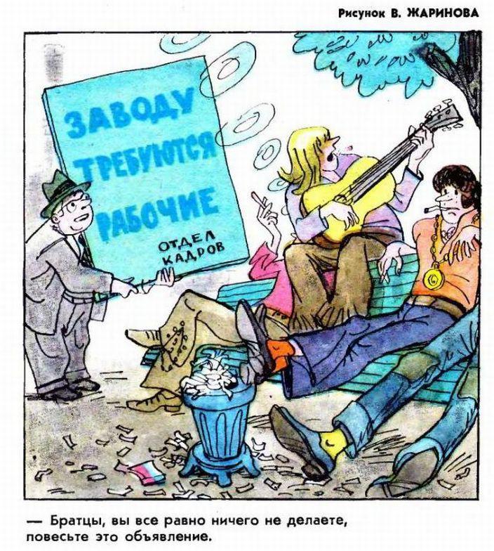 В Беларуси прикинули количество тунеядцев