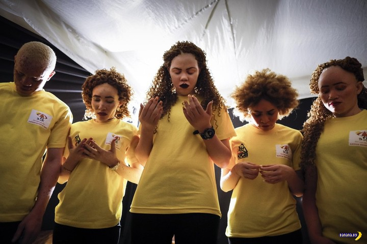 Конкурс красоты среди альбиносов в Кении