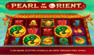 Новый игровой автомат с бонусами в Вулкан!