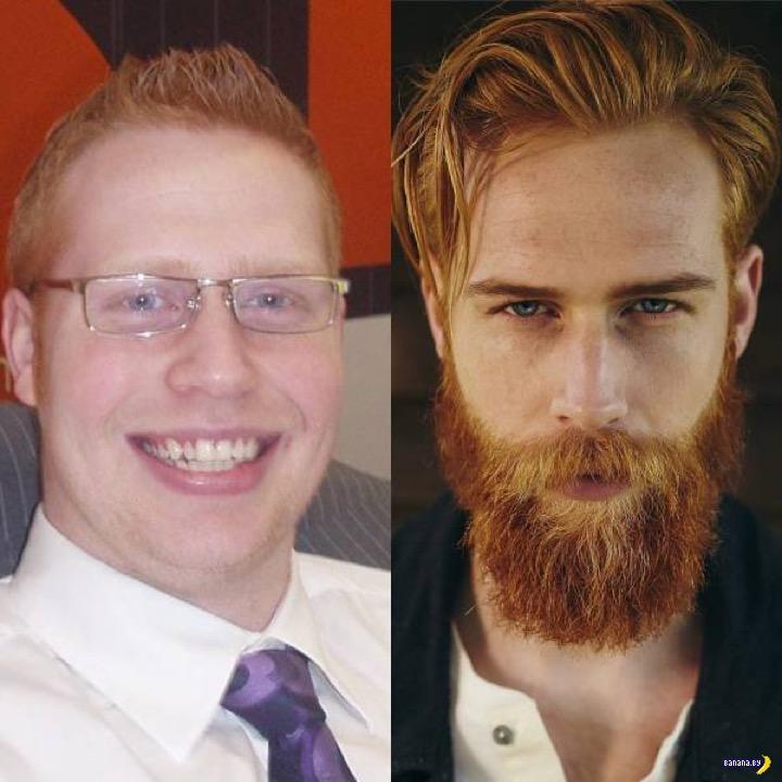 Украшает мужика борода!