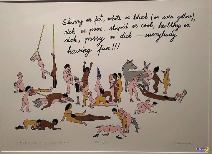 Смешались в кучу люди, кони...