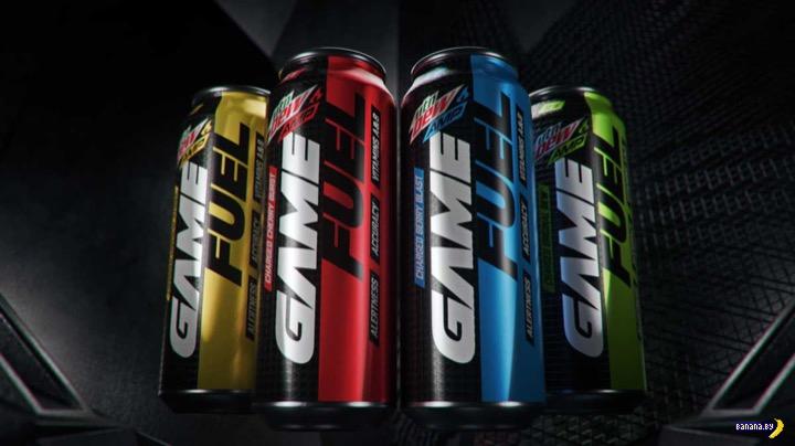Первый в мире напиток для геймеров