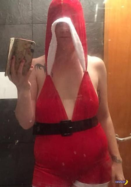 Костюм Sexy Santa подходит не всем