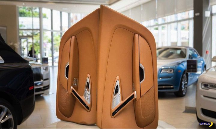 Если ваш салон Bugatti Veyron вам надоел