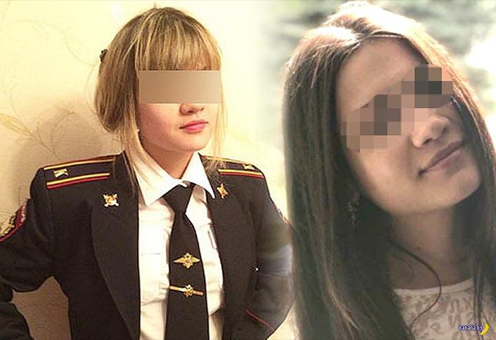 Изнасилованная лейтенант-дознаватель даёт показания