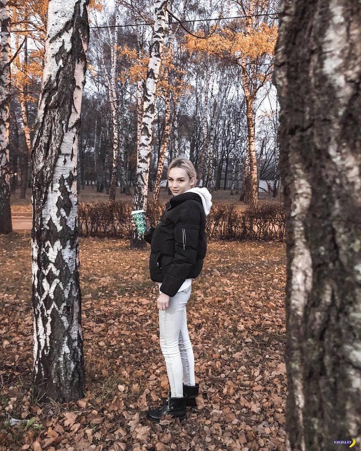 Диана Шурыгина в порядке!